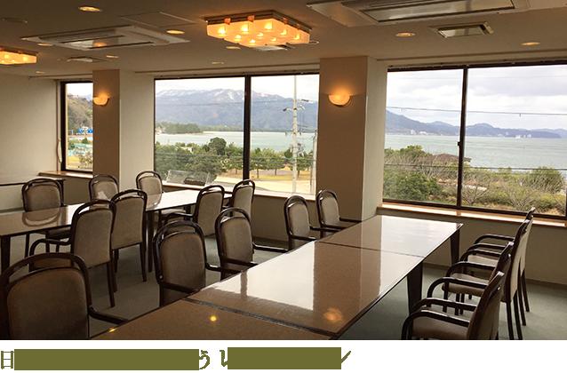 レストラン 写真