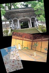 大乗寺 写真