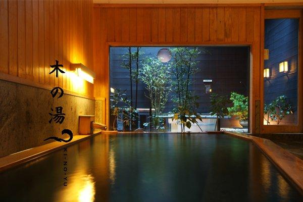 大浴場 木の湯 檜葉材 ヒバ材 天然 箱庭